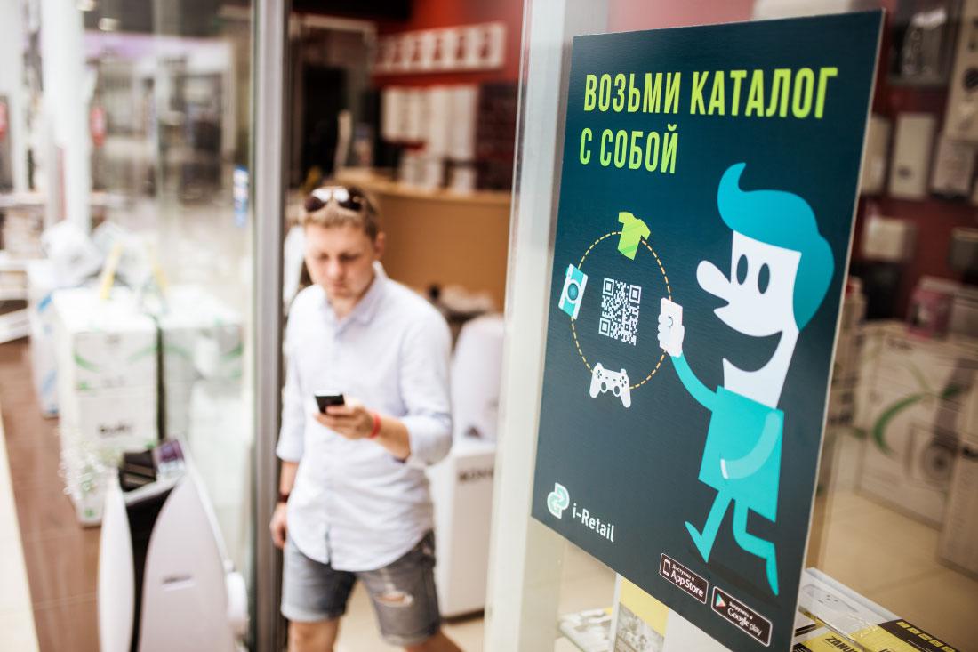 Сеть магазинов «Климат», г.Москва